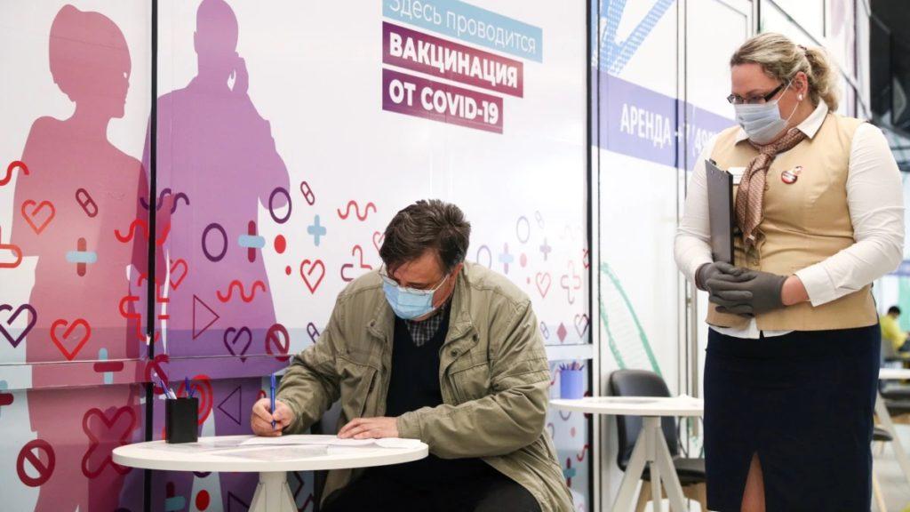 отказ от прививки коронавируса